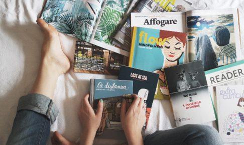 沢山の雑誌