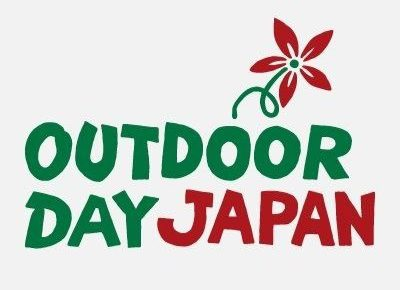 OUTDOOR DAY JAPANのロゴ