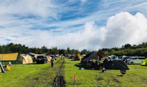 浅間園オートキャンプ場の風景