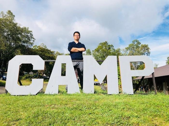 キャンプ最高の絵